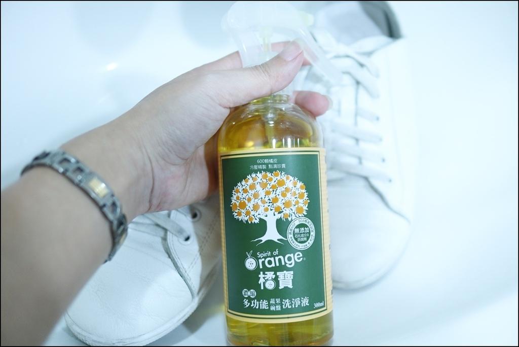 gbao-natural- orange -fruit-dish-cleaner-22