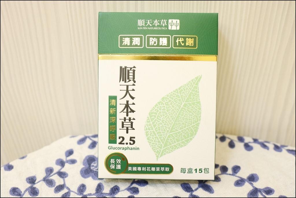 順天本草 2.5IMG_3489.JPG