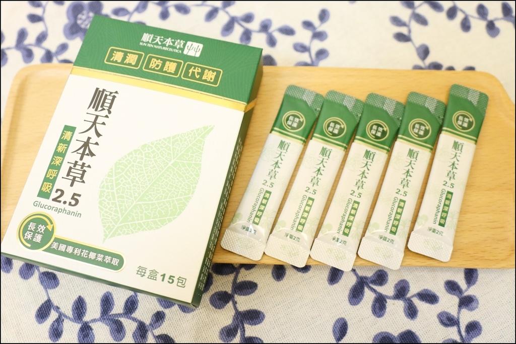 順天本草 2.5IMG_3488.JPG