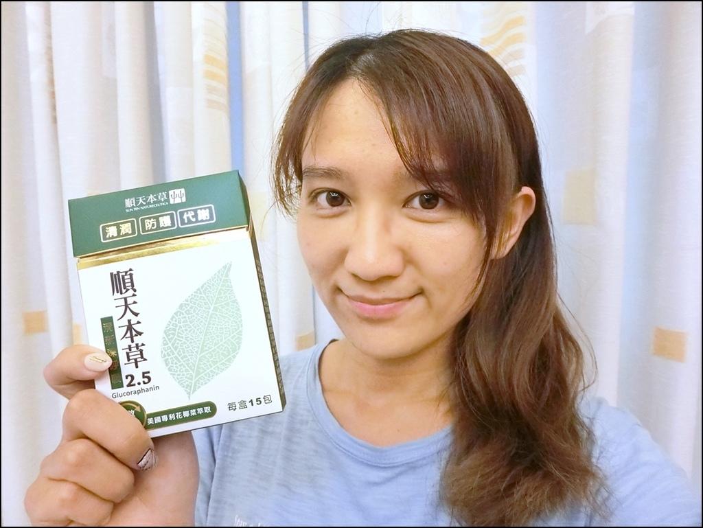 順天本草 2.5CIMG1767.JPG