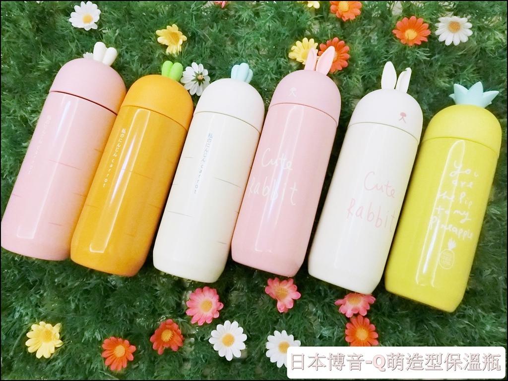 日本博音-Q萌造型保溫瓶0.JPG