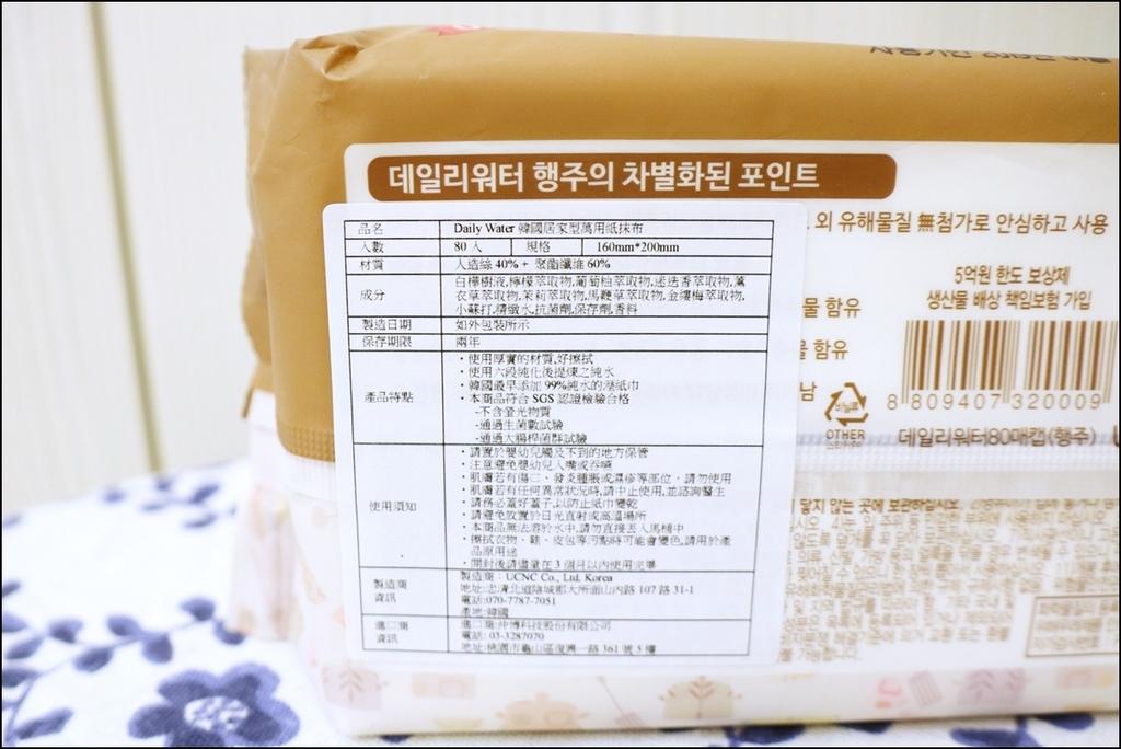Daily Water濕紙巾IMG_3790.JPG