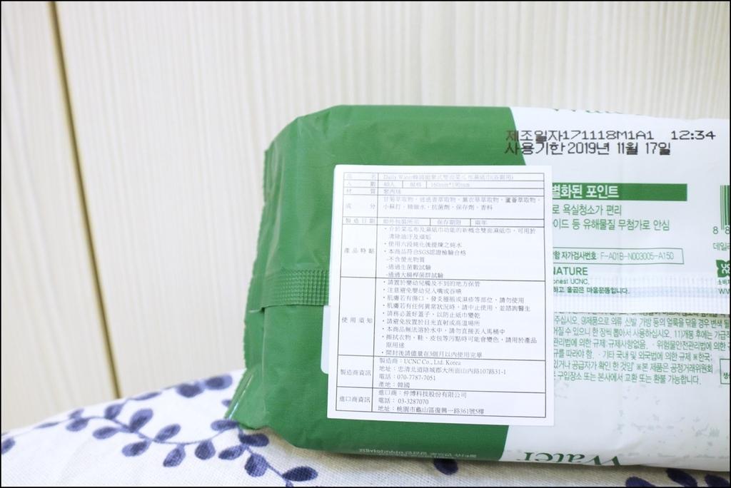 Daily Water濕紙巾IMG_3794.JPG