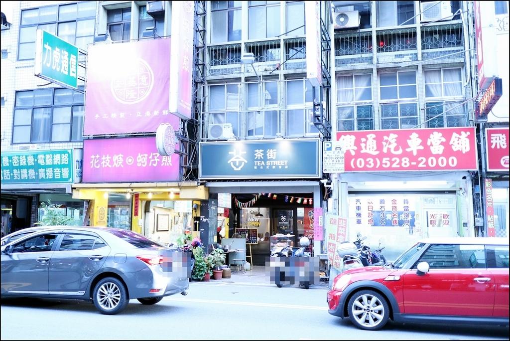 茶街Tea Street複合式飲食店028.JPG