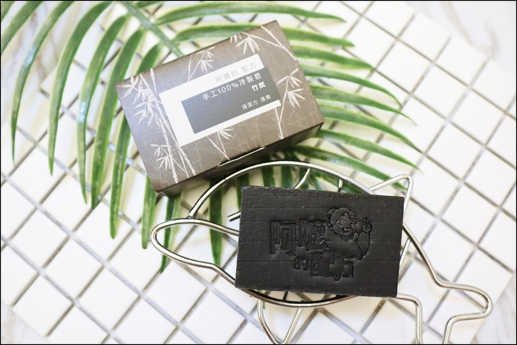 阿嬤的配方手工冷製皂1.JPG