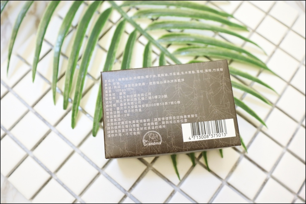 阿嬤的配方手工冷製皂5.JPG