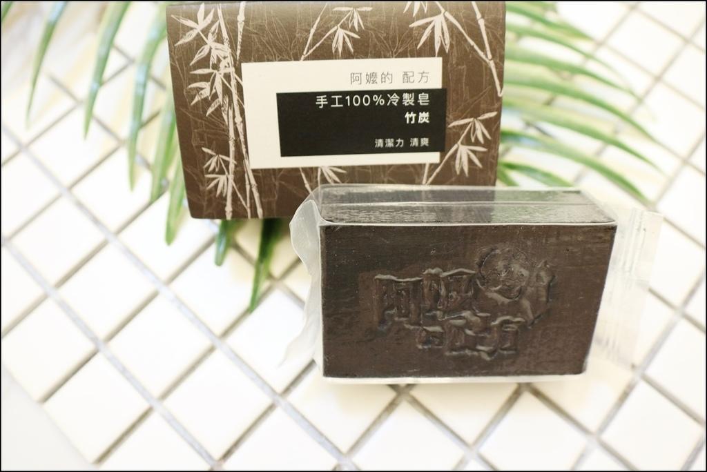 阿嬤的配方手工冷製皂6.JPG