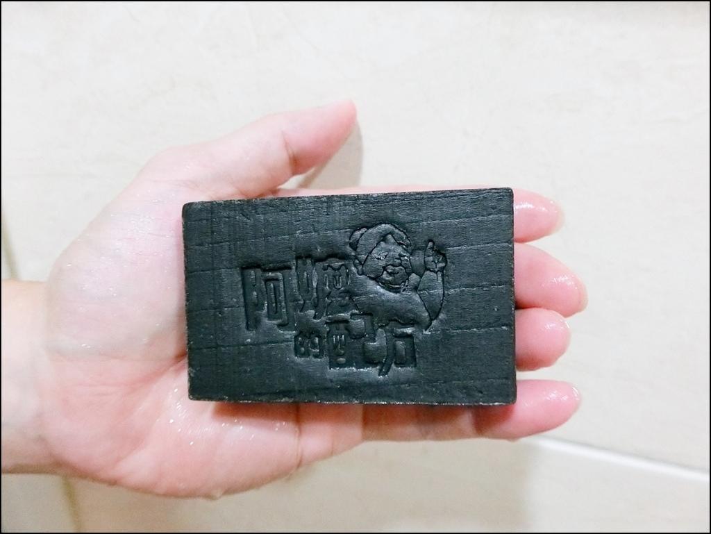 阿嬤的配方手工冷製皂7.JPG