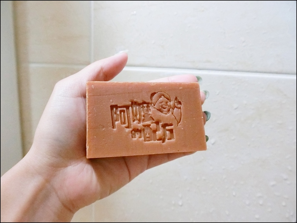 阿嬤的配方手工冷製皂16.JPG