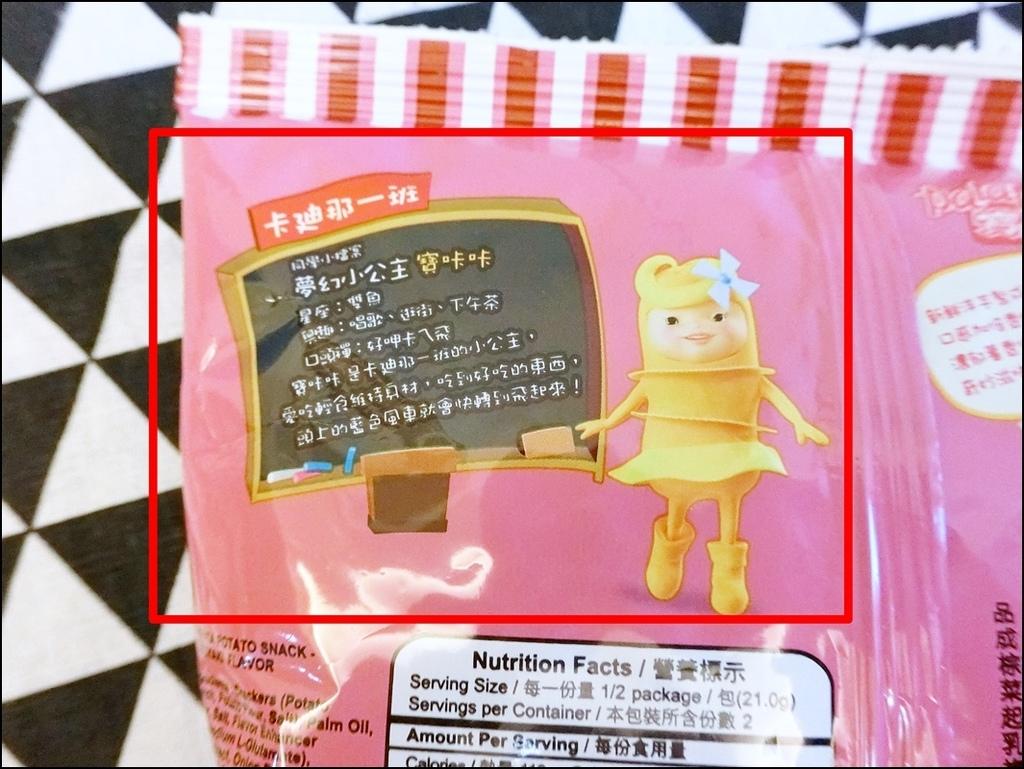 章魚燒口味7-1.JPG