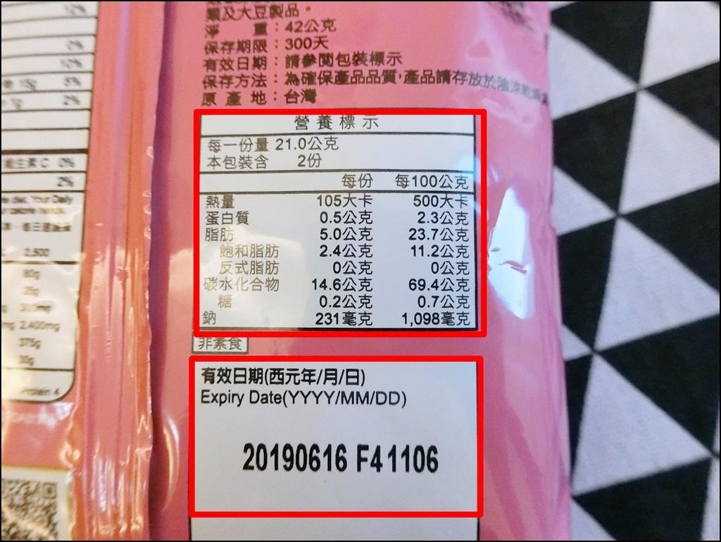 章魚燒口味10.JPG