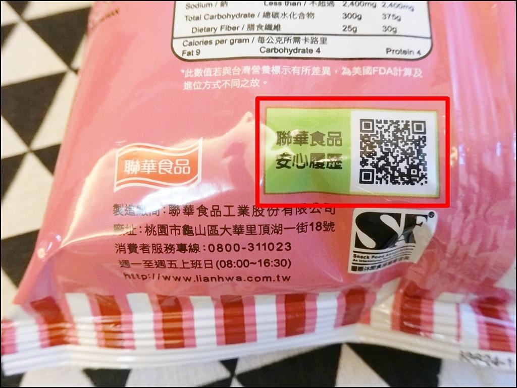 章魚燒口味11.JPG