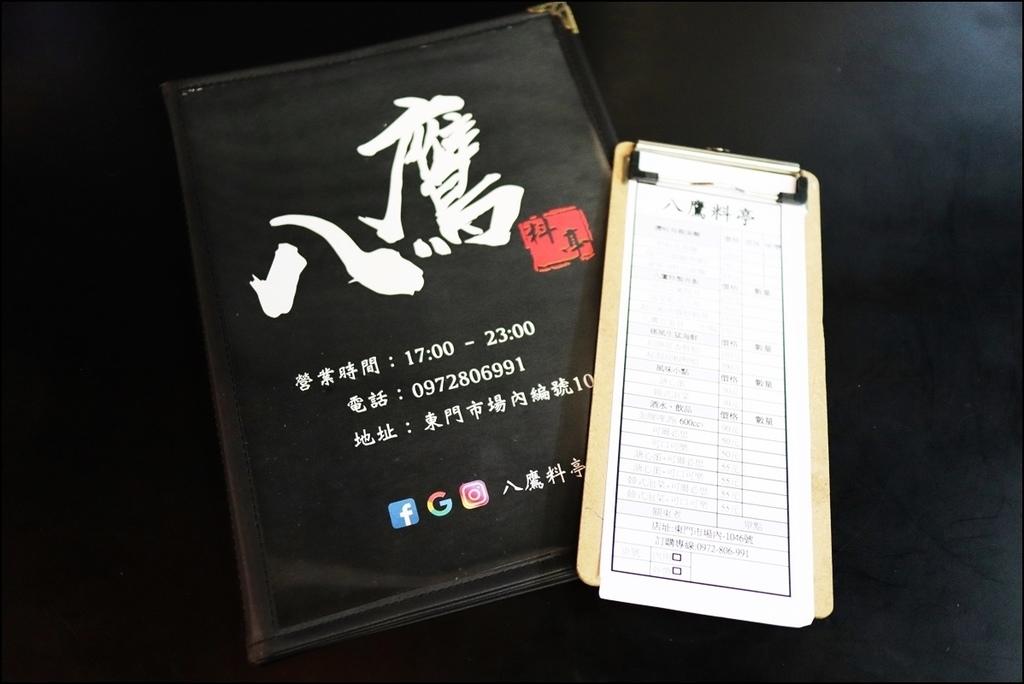 八鷹料亭0.JPG
