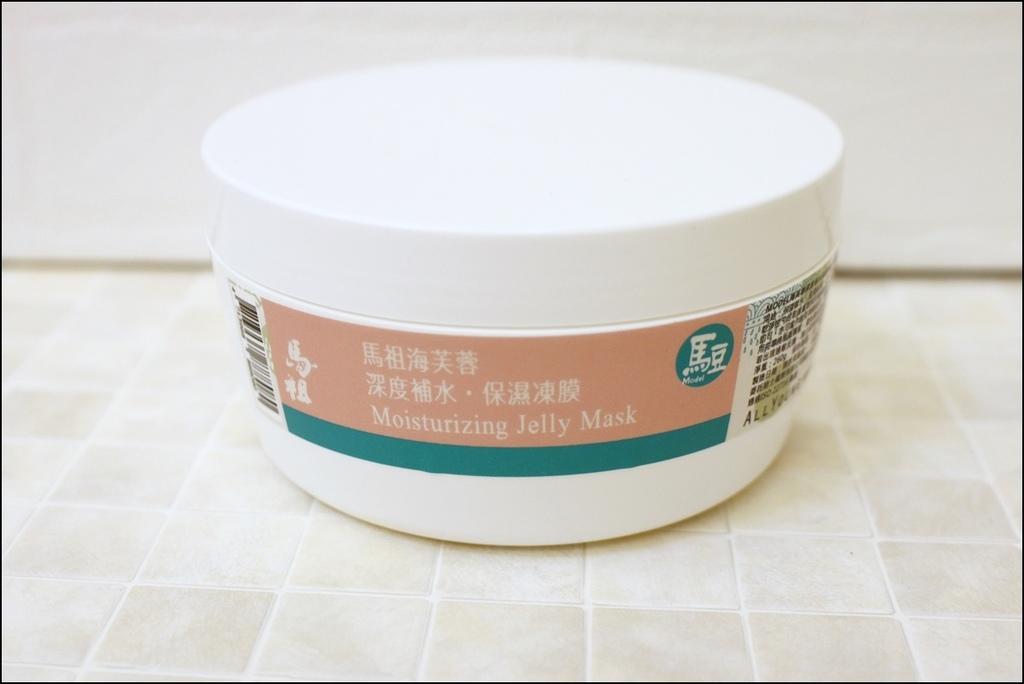 Model馬豆系列保養品 4.JPG