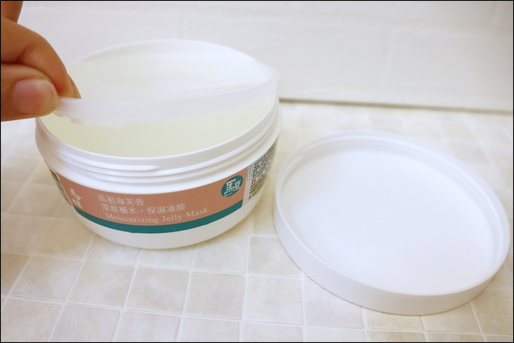 Model馬豆系列保養品 5.JPG