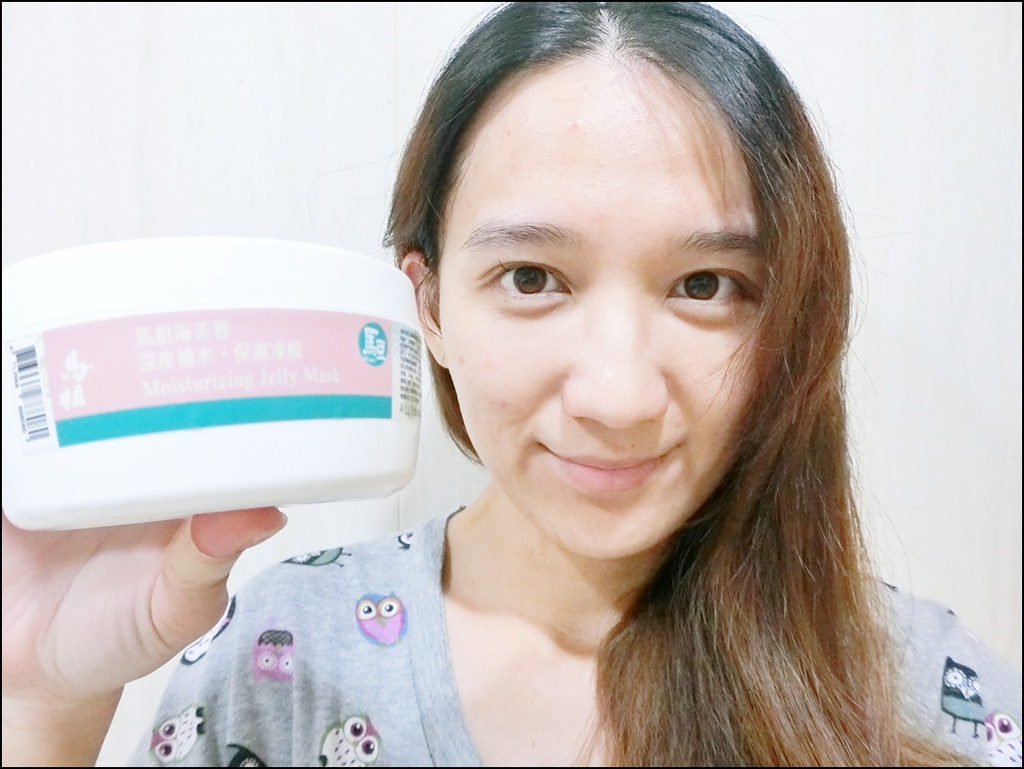 Model馬豆系列保養品19.JPG