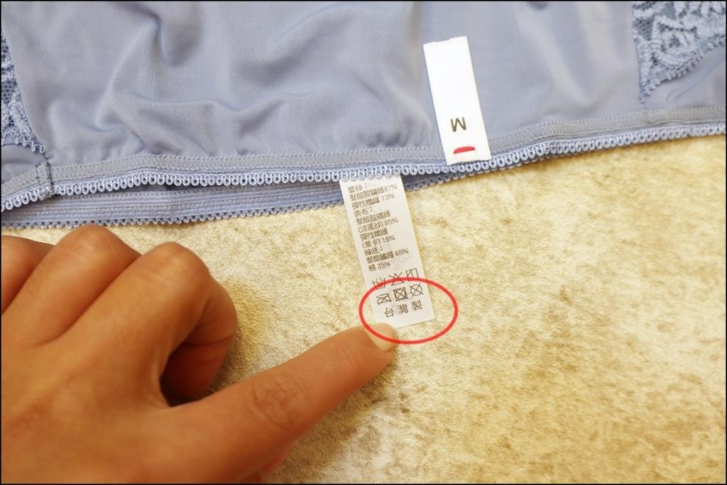 法朵內衣faduobra涼感機能專家涼涼內褲15.JPG