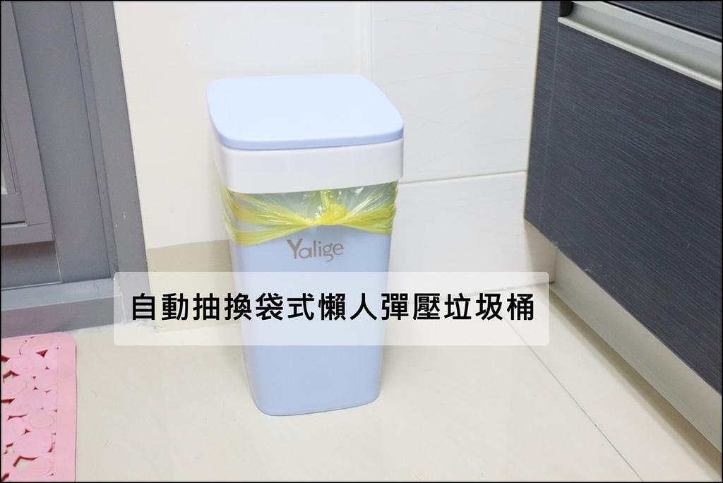 自動抽換袋式懶人彈壓垃圾桶0.JPG