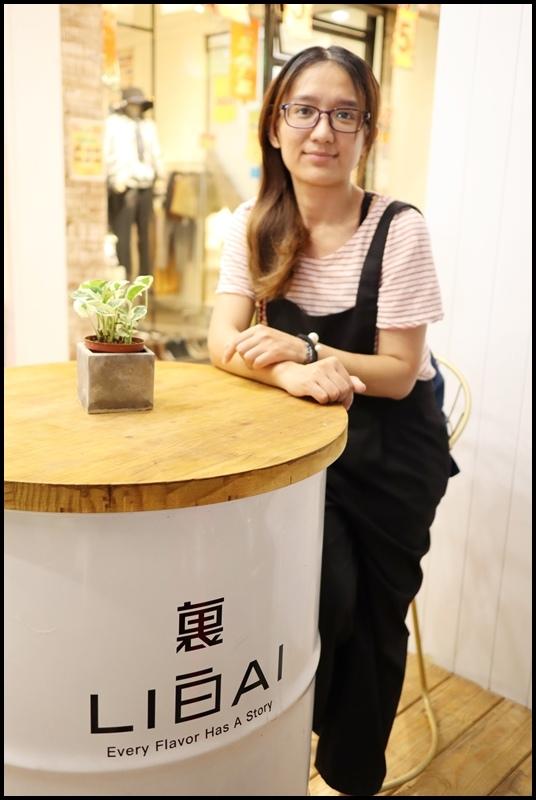 裏白LIBAI coffee %26; cake2.JPG