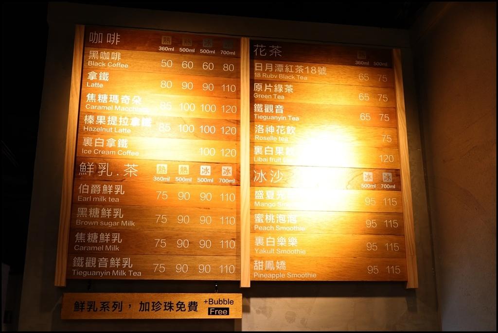 裏白LIBAI coffee %26; cake5.JPG