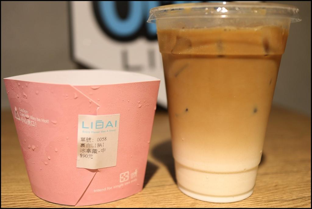 裏白LIBAI coffee %26; cake39.JPG