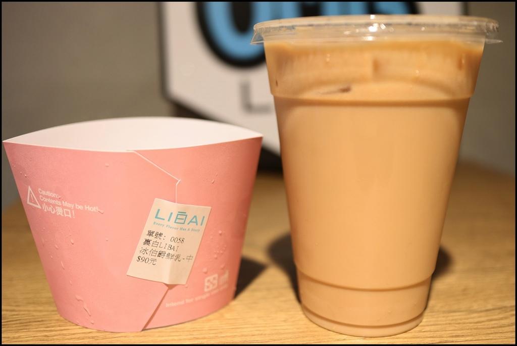 裏白LIBAI coffee %26; cake38.JPG
