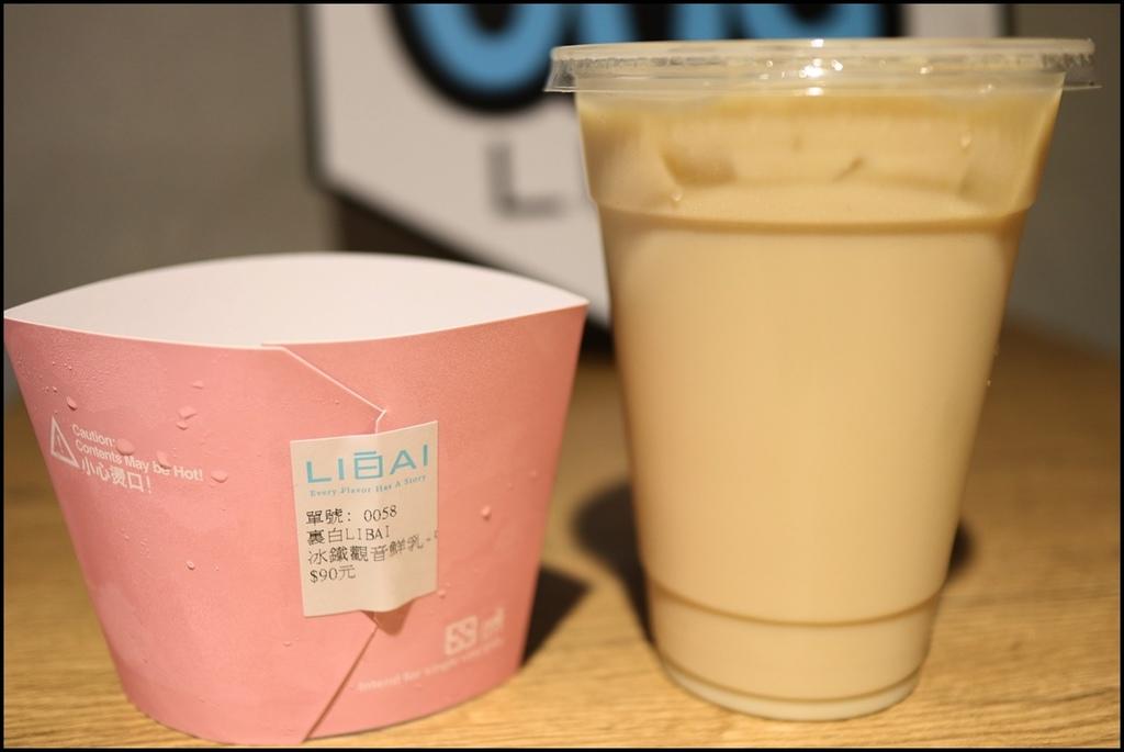 裏白LIBAI coffee %26; cake37.JPG