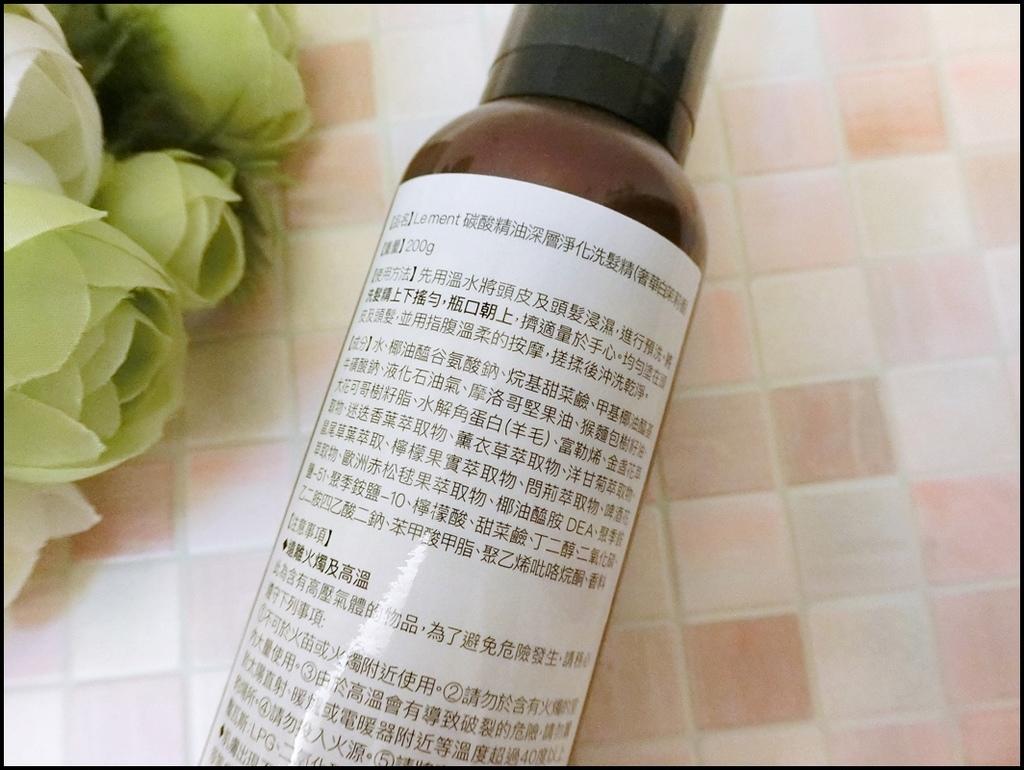 Le ment碳酸精油 深層淨化洗髮精 %26; Le ment 修護髮膜4.JPG