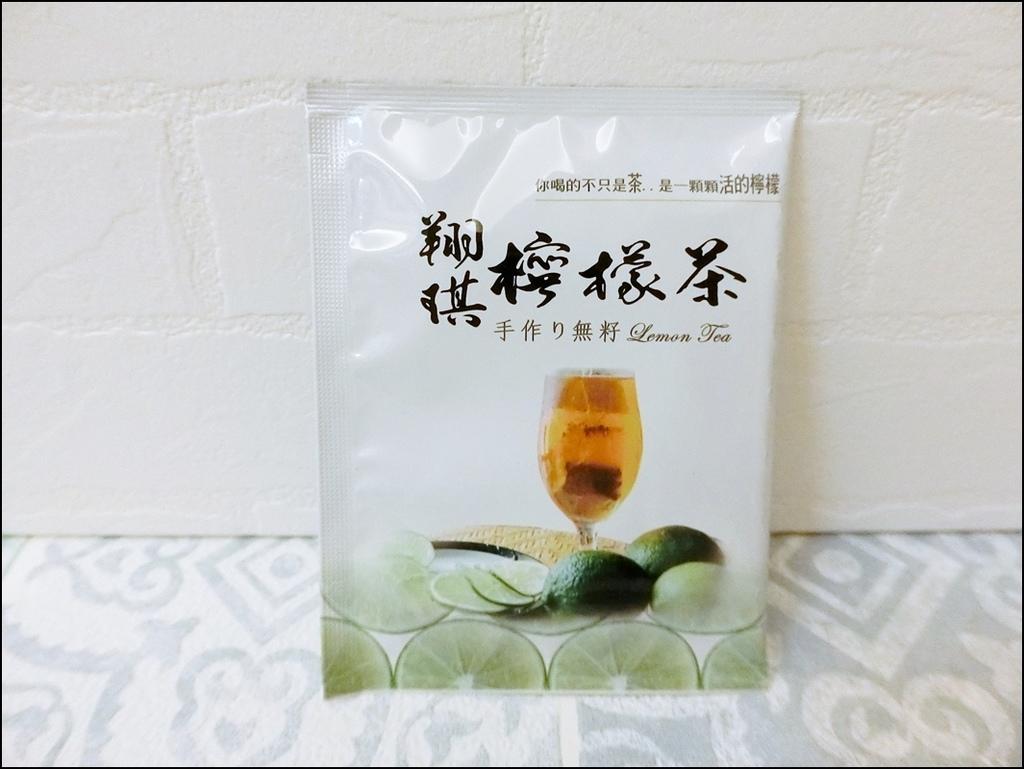 虎克檸檬茶 3.JPG
