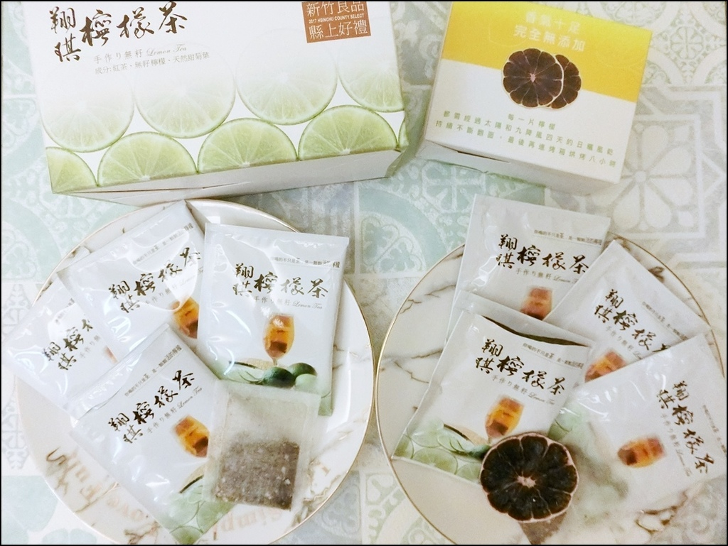 虎克檸檬茶 1.JPG