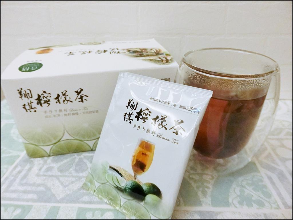 虎克檸檬茶 7.JPG