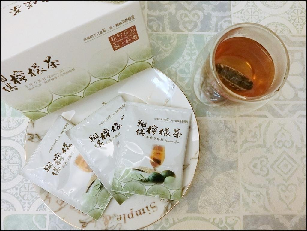 虎克檸檬茶 7-1.JPG