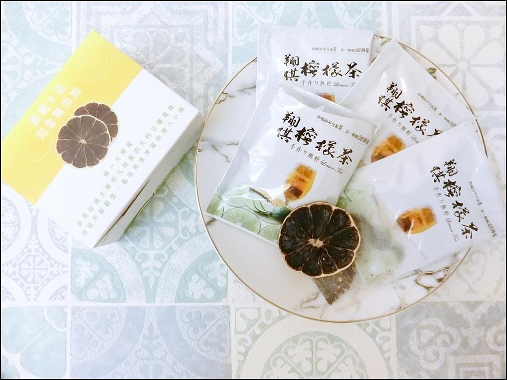 虎克檸檬茶 8.JPG