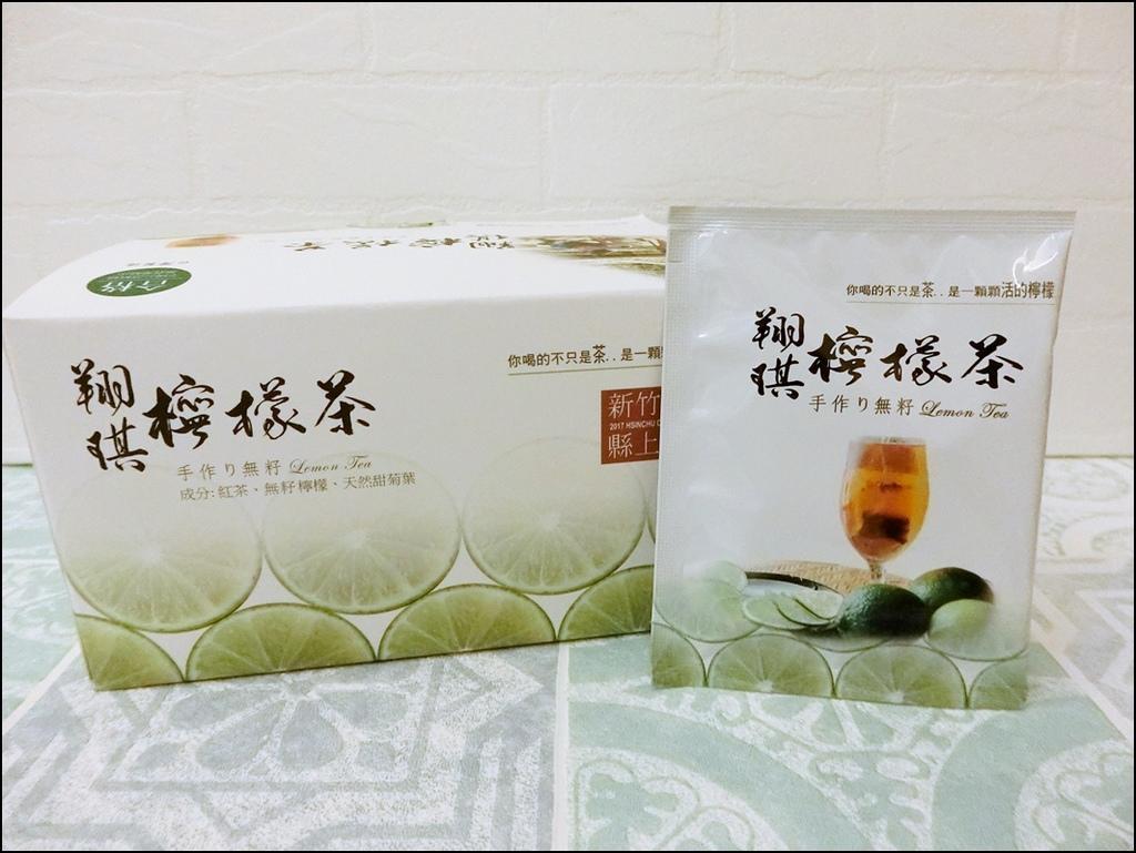 虎克檸檬茶 2.JPG