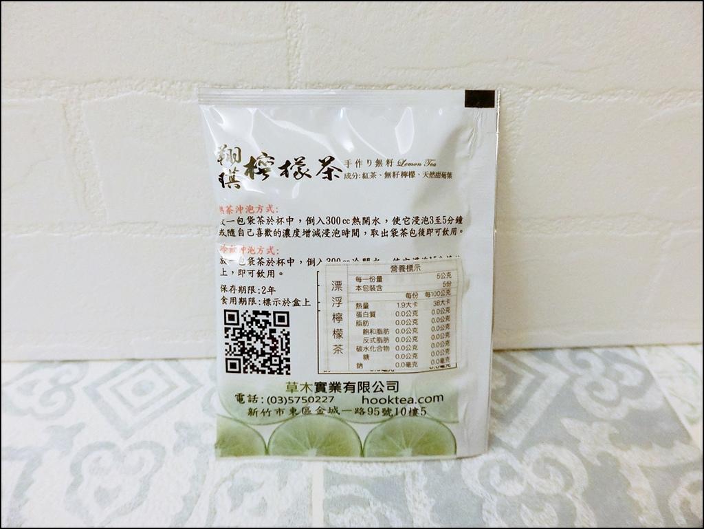 虎克檸檬茶 12.JPG