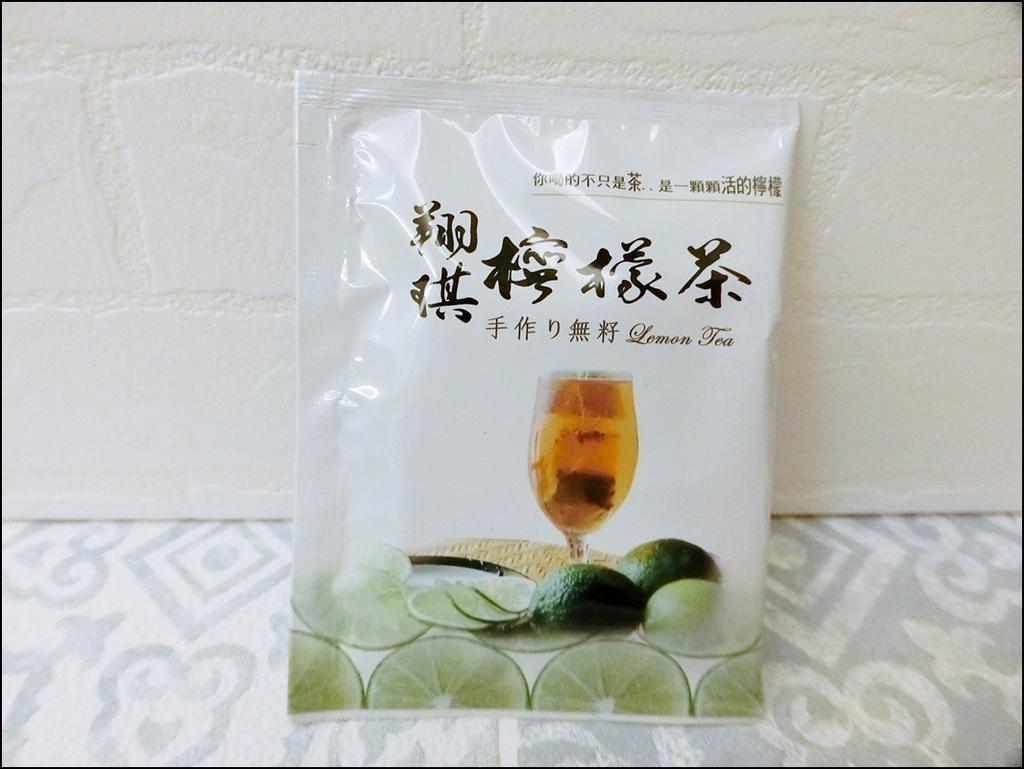 虎克檸檬茶 11.JPG