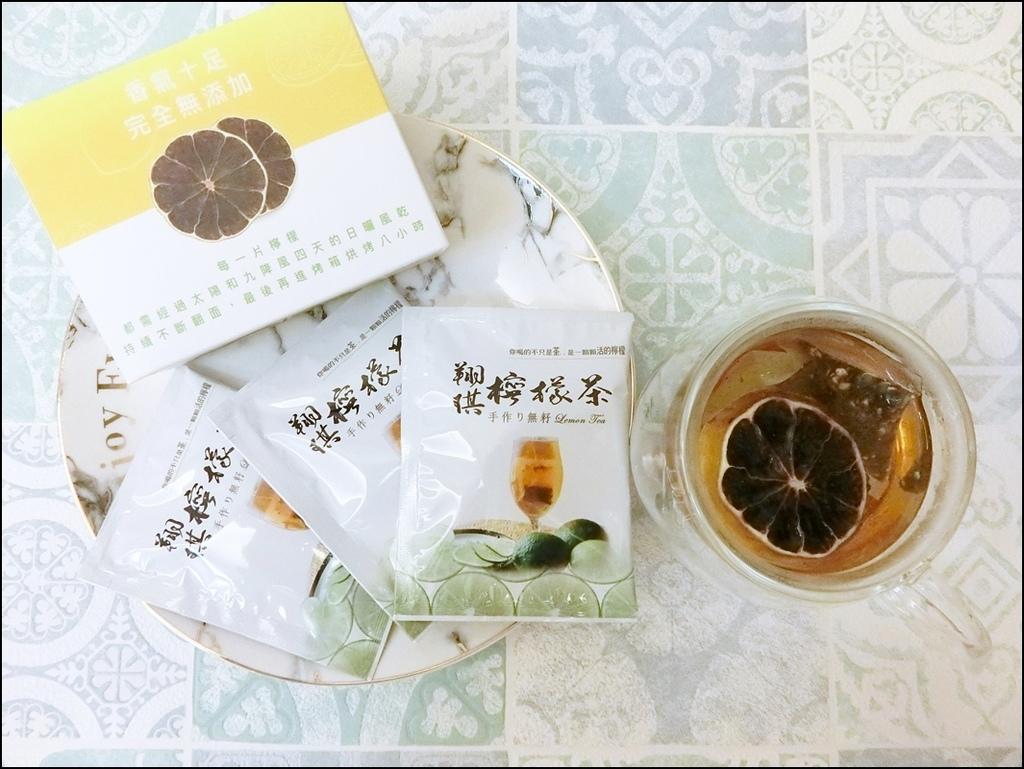虎克檸檬茶 18.JPG