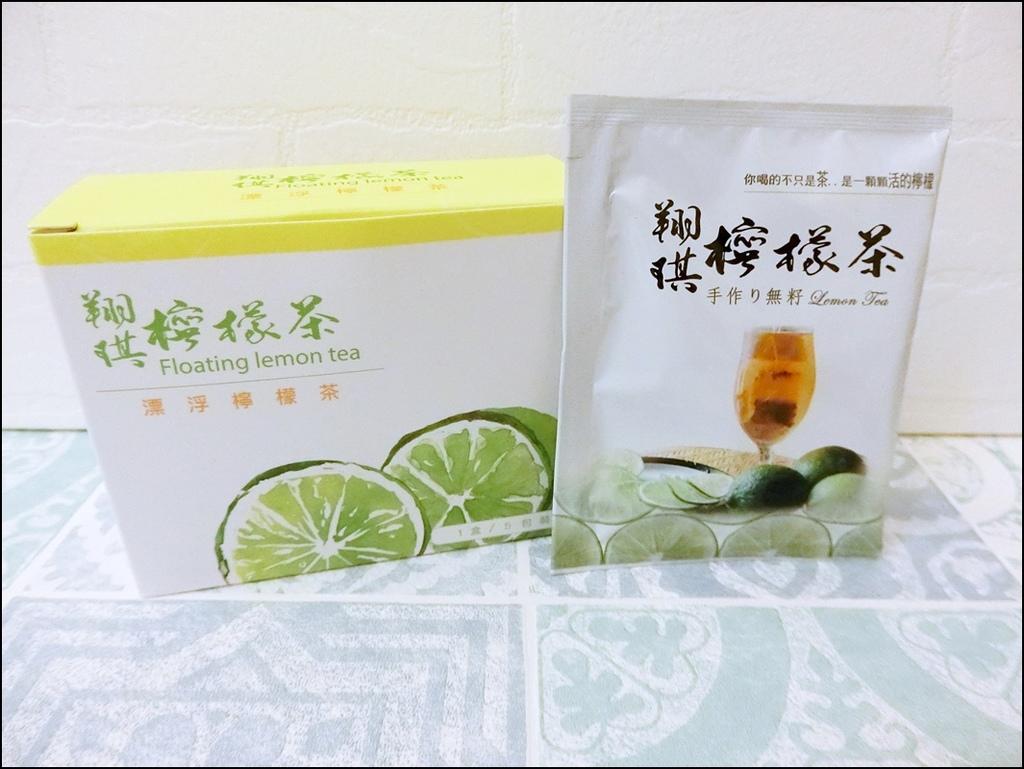 虎克檸檬茶 9.JPG