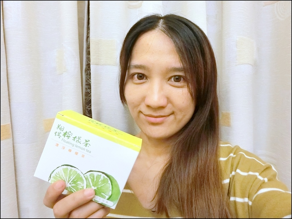 虎克檸檬茶 19.JPG