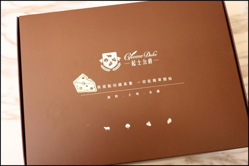 台南起士公爵3.JPG