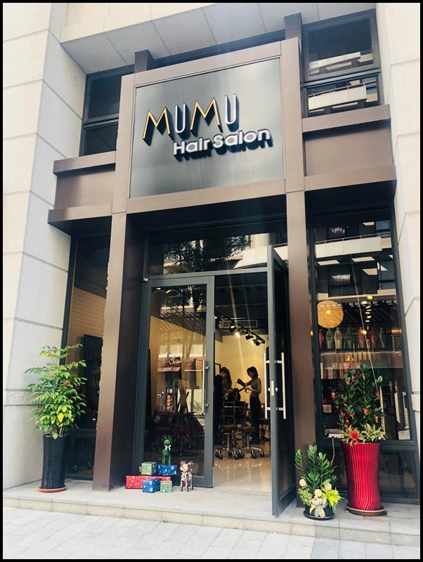 MUMU Hair salonS__11608071.jpg
