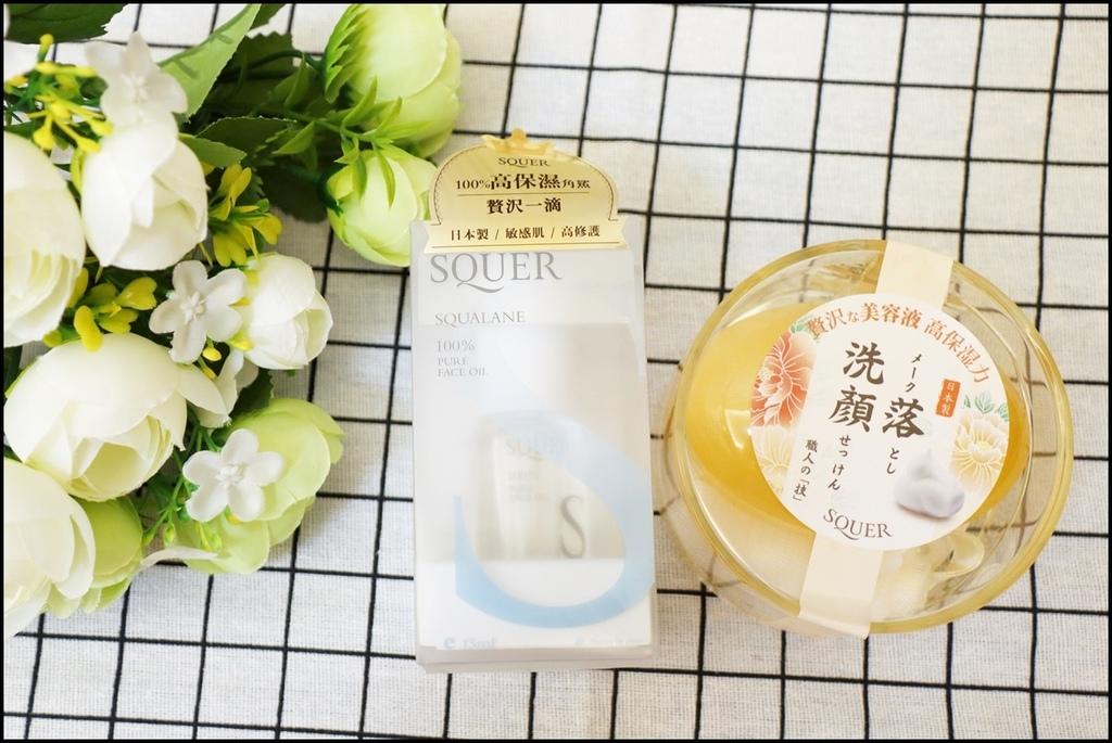 SQUER-日本角鯊全能精純液 %26;精華美膚皂0.JPG
