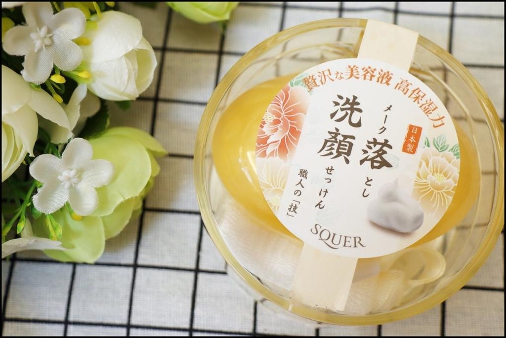 SQUER-日本角鯊全能精純液 %26;精華美膚皂51.JPG