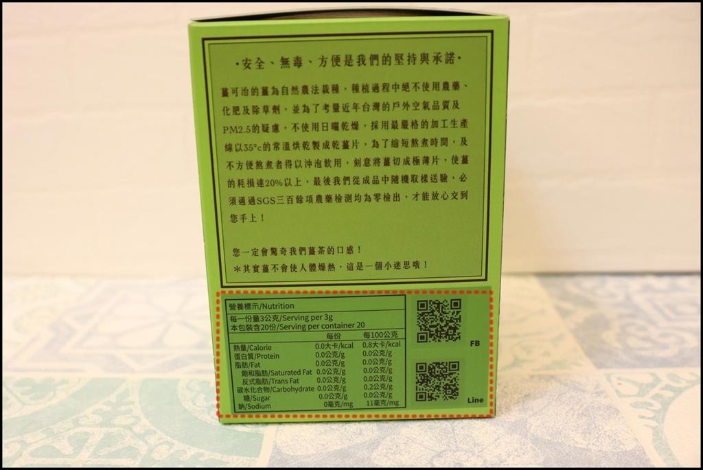 薑可治乾薑茶包營養標示-薑茶推薦