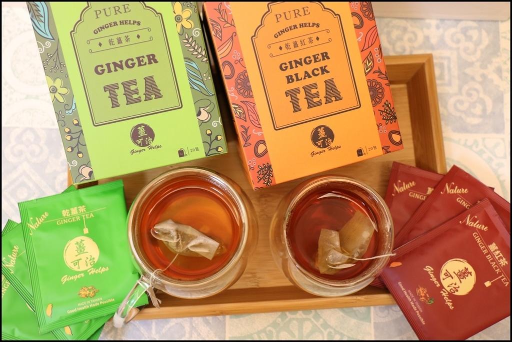 薑可治薑茶薑紅茶專賣店-薑茶推薦