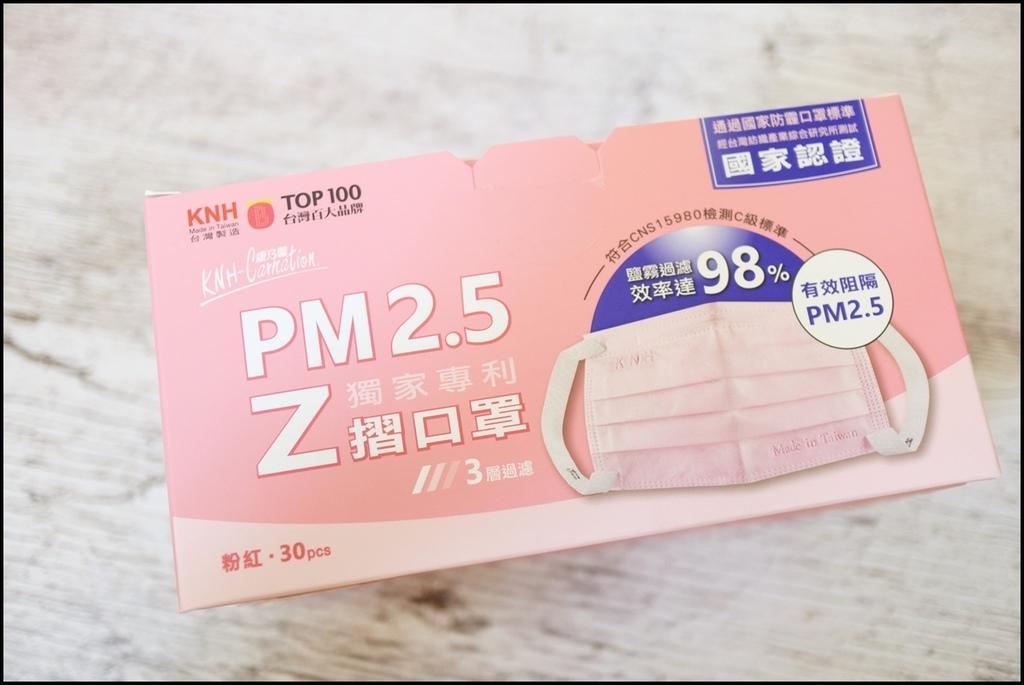 康乃馨PM2.5 Z摺口罩3.JPG