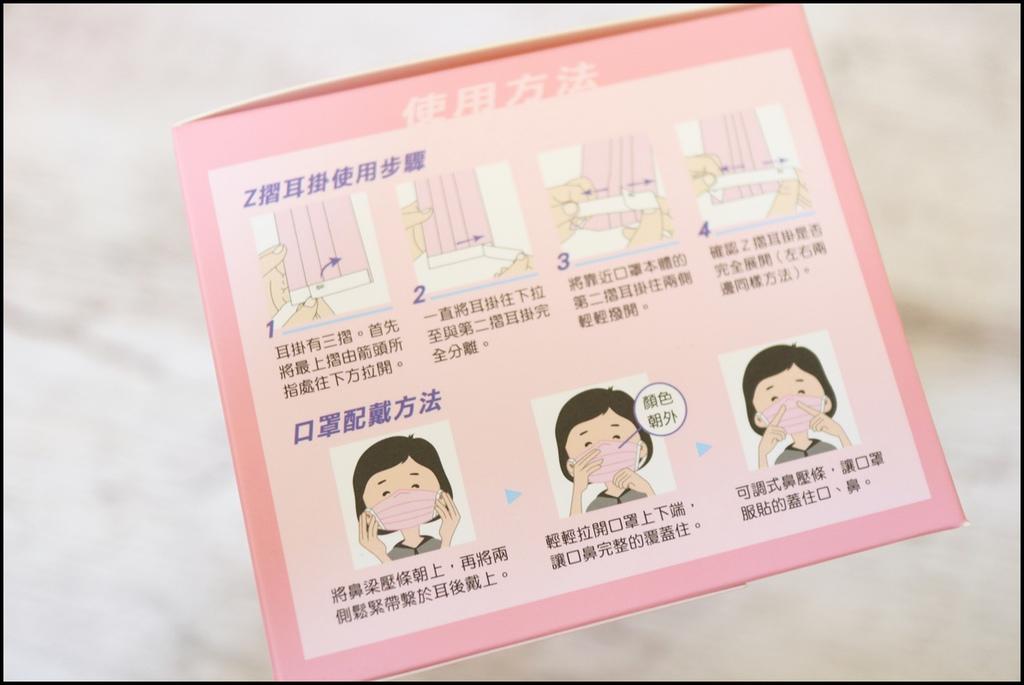康乃馨PM2.5 Z摺口罩6.JPG