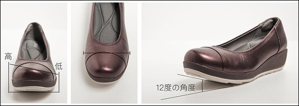 MMHH遠紅外線三密度大底羊皮鞋i010019_1532080210.jpg