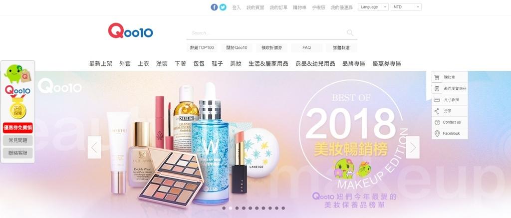 Qoo10 - Rehab官方旗艦店2.jpg