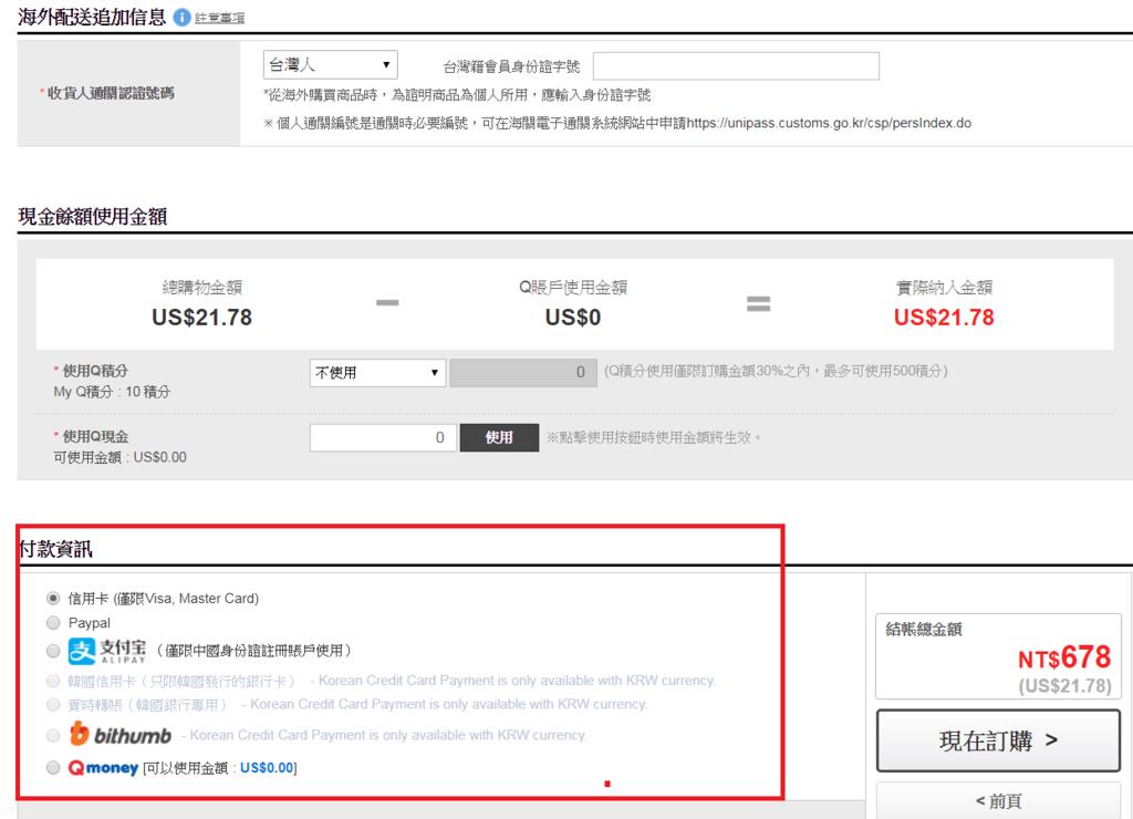 Qoo10 - Rehab官方旗艦店3-12.png